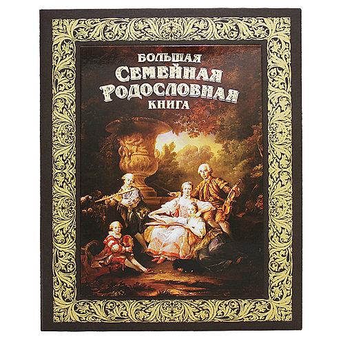 """Графская """"Мировые шедевры"""" Арт. 1707"""