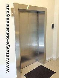 ОДШ лифтов