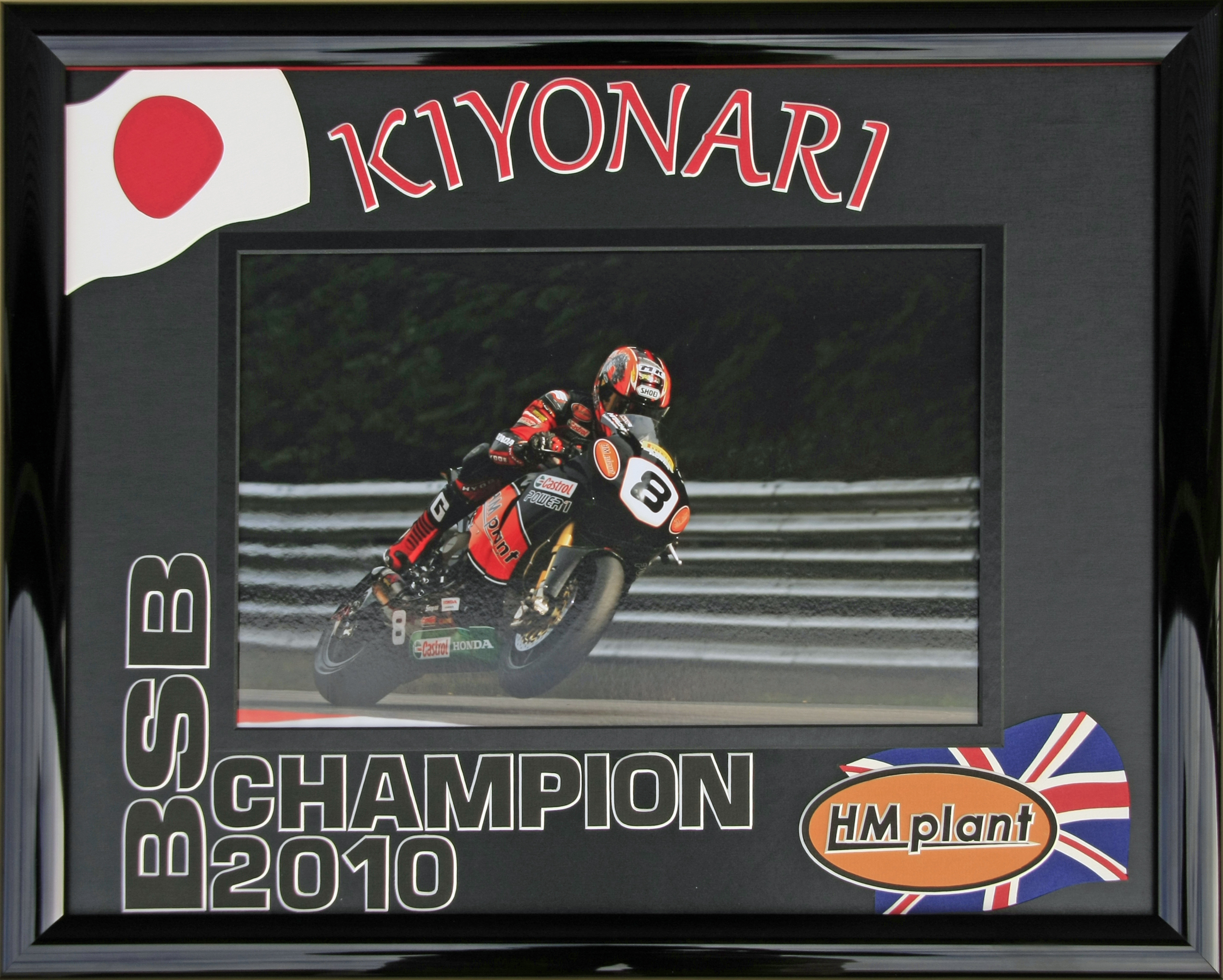 Kiyonari Superbike Champion 2010