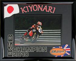 Kiyonari Superbike Champion 2010