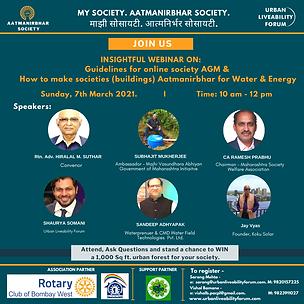 Aatmanirbhr speaker panel_7th Mar._2021.