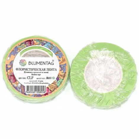 Флористическая лента ( бумажная с пропиткой из воска ) Blumentag CLF