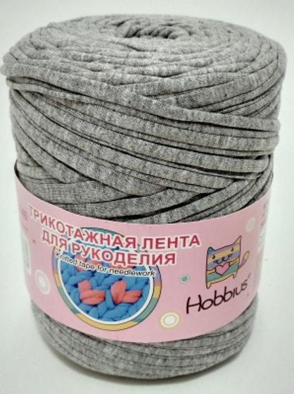 """Hobbius """"Трикотажная лента для рукоделия"""" - серый - 500г/100м"""