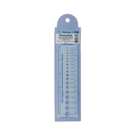 Линейка для определения размера спиц (пластик) Гамма