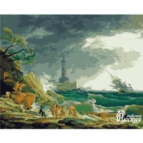 Кораблекрушение во время шторма