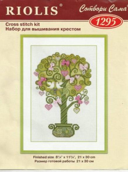 """Вышивка крестом """"Дерево счастья"""" 1295, размер работы 21х30 см. Риолис"""