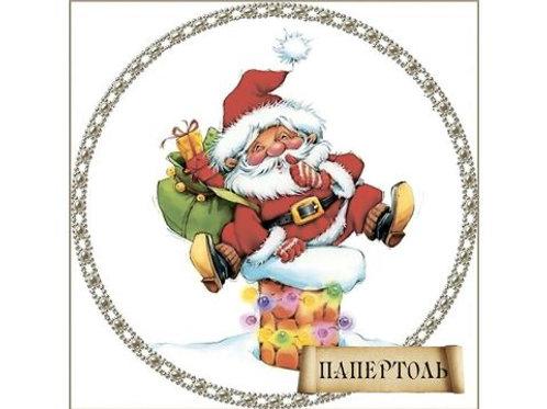 """Папертоль """"Дед мороз на трубе"""""""