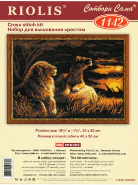 """Вышивка крестом """"Львы в саванне"""" 1142, размер работы: 40х30 см. Риолис"""