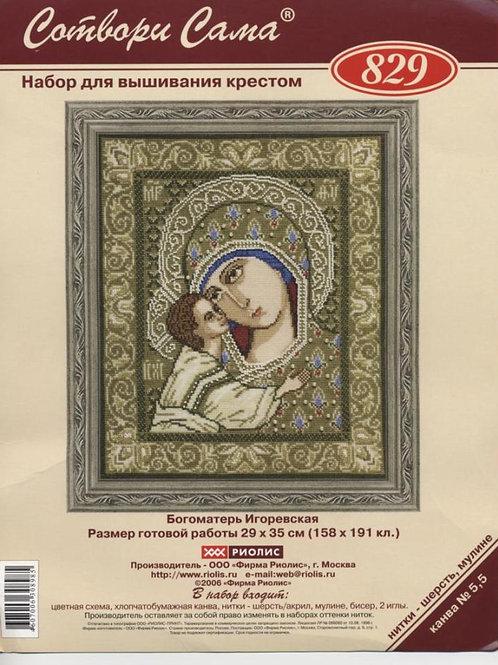 """Вышивка крестом """"Богоматерь Игоревская"""", 829 размер:29х35. Риолис"""