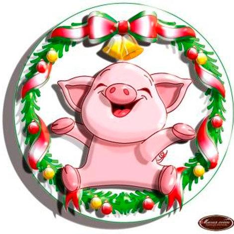 """Папертоль """"Свинка счастье"""""""