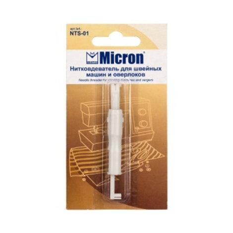 Нитковдеватель для швейных машин и оверлоков NTS-01 Микрон