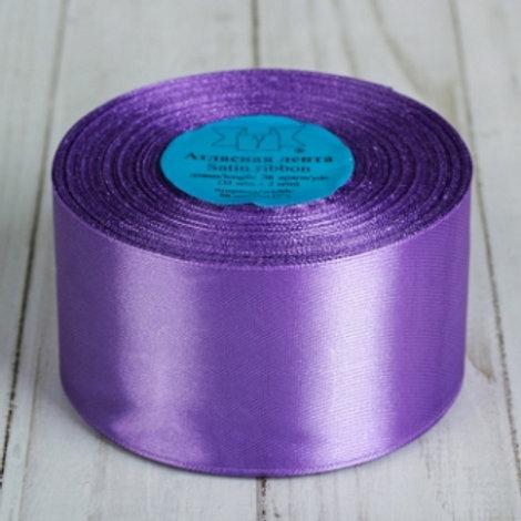 Атласная лента 50мм, цвет: №034 (сиреневый), Гамма