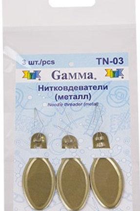 """""""Gamma"""" Нитковдеватели TN-03 3 шт в пакете ."""