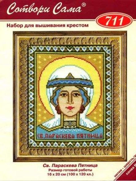 """Вышивка крестом """"Св. Параскева Пятница"""" 711 Риолис"""