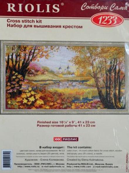 """Вышивка крестом """"Осенняя пора"""". 1233, размер работы: 42х23 см. Риолис"""