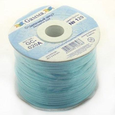 Декоративный шнур-GC-020A-голубой d 2мм Гамма