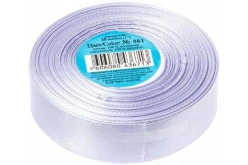 Атласная лента 25мм, цвет: №081 (бледно фиолетовый), Гамма