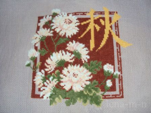 """Вышивка крестом """"Хризантемы. Осень"""", 813 размер: 20х20см. Риолис"""