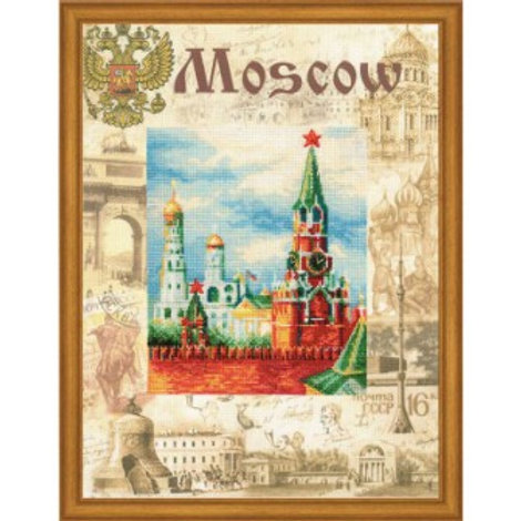 """Вышивка крестом """"Москва"""" РТ-0021 Риолис. Размер работы: 30х40 см."""