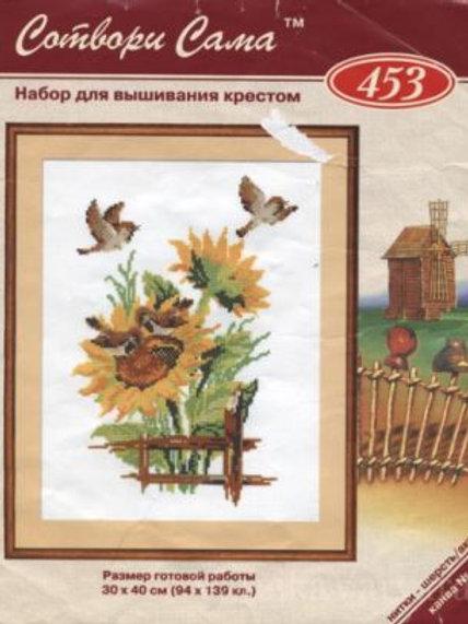 """Вышивка крестом """"Воробьи"""", 453 размер готовой работы: 30х40см. Риолис"""