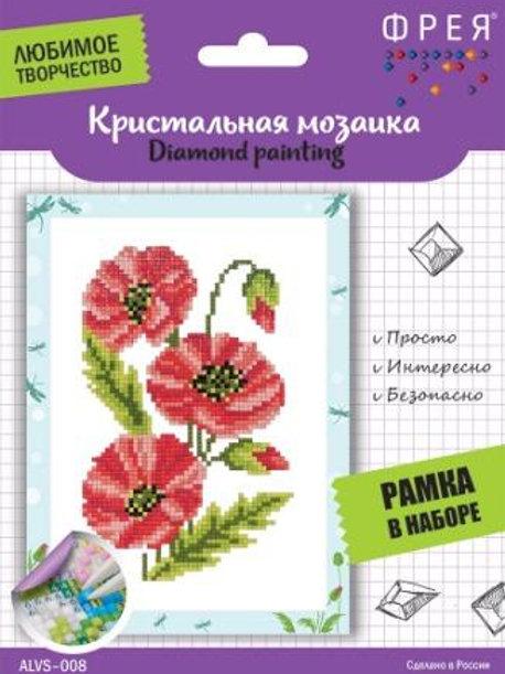"""Кристальная мозаика Фрея """"Маки"""" ALVS-008, 14х19,5 см"""
