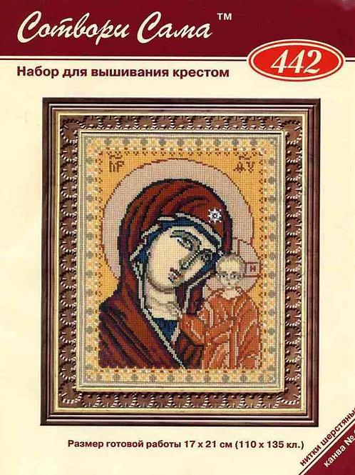 """Вышивка крестом """"Казанская Богоматерь"""" 442 Риолис"""