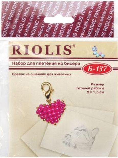 Брелок на ошейник для животных Б-137 Риолис