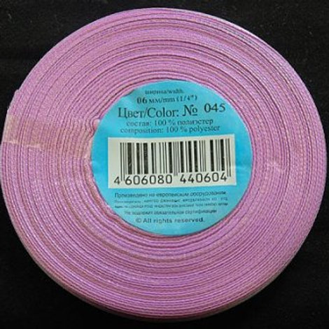 Атласная лента 25мм, цвет: №045 (сиреневый), Гамма