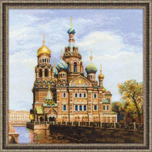 "Вышивка крестом ""Санкт-Петербург. Храм Спаса-на-Крови"", 1548"