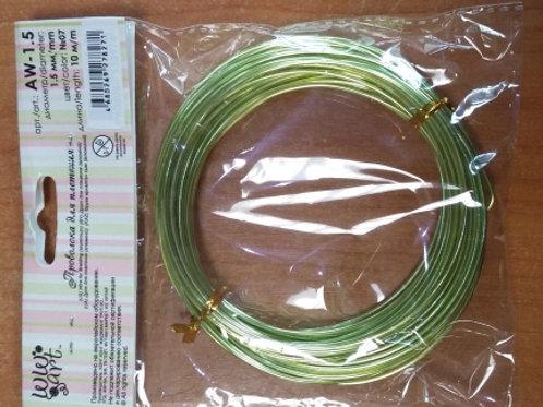 Проволока для плетения AW-1,5 алюминий,  диаметр 1.5 мм