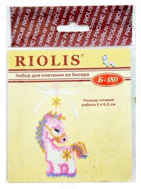 """Набор для плетения из бисера """"Волшебная лошадка"""" Б-180 Риолис"""