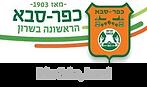 Kfar Saba logo.png
