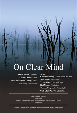 On clear mind