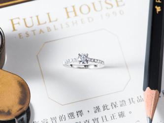 求婚男士必看,求婚戒指款式指南