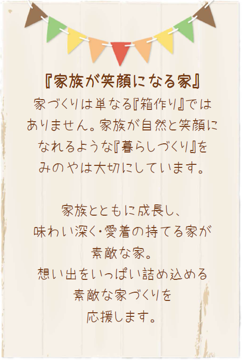 2015-10-17 8-42-48.png