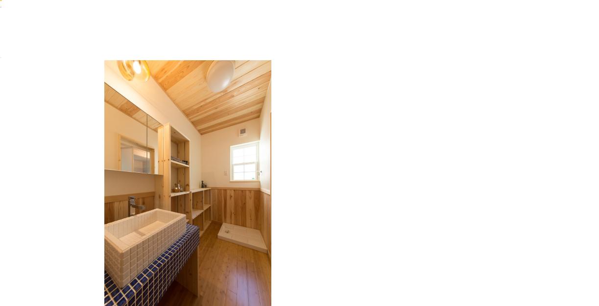 洗面室・鈴鹿市自然派住宅