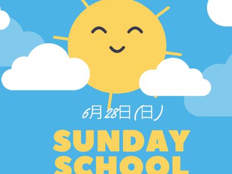 6月から日曜学校再開