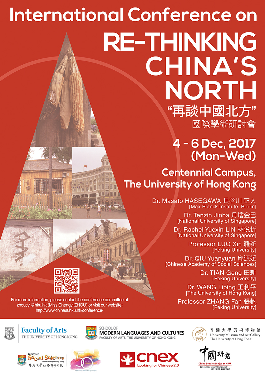 Rethinking China's North Conference