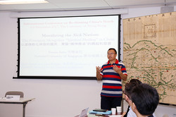 """Session Three: Moralizing the Sick Nation: The Emerging Mongolian """"Spiritual Healing"""" in China"""