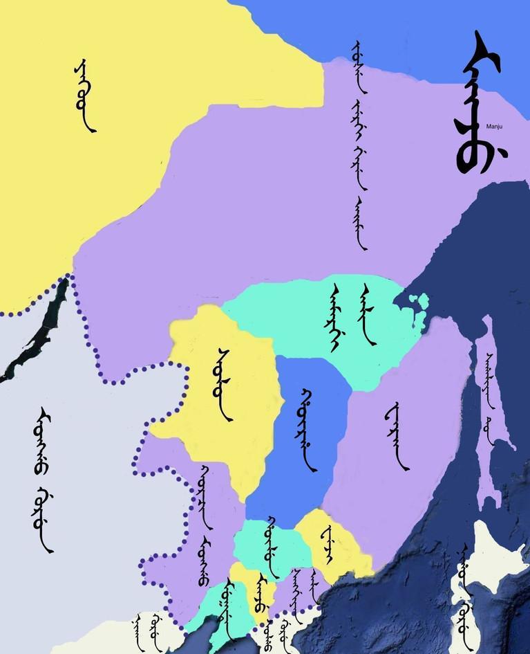 Map_of_Manchuria1600