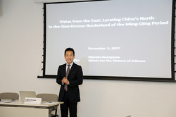 Session Two: Vistas from the East: Locating China's North in the Sino-Korean Borderland of the Ming-