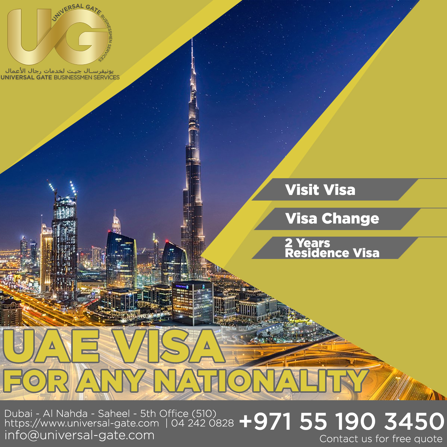 UAE VISA FOR ANY NATIONALITY