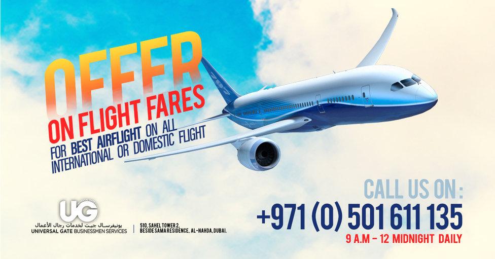 flight_fare_offers_v2post_all platform.j