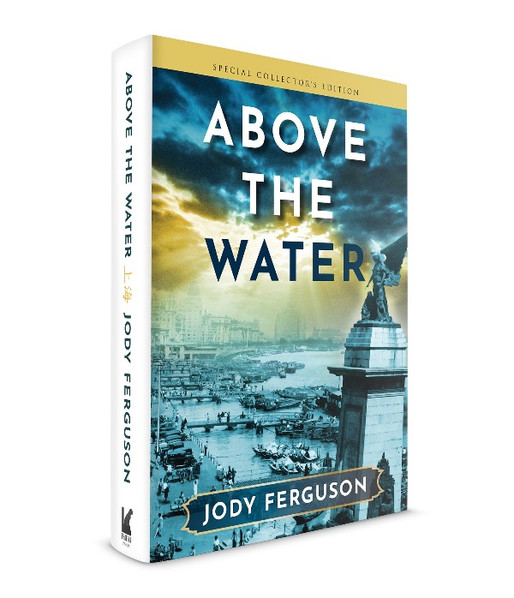 Above the Water Launches Today!