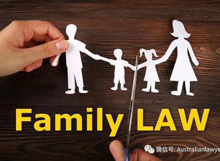 澳洲家庭法之—— 离婚财产分割