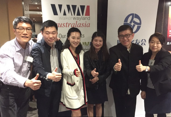 Chinese Big Four Alumni 1