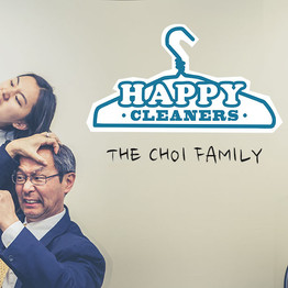 HAPPYCLEANERS_FAMILYPORTRAIT_CHOIFAMILY3