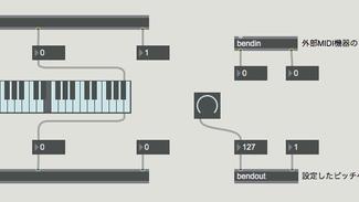 MAX 7 MIDI基礎4