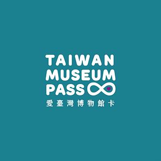 museumpass.png