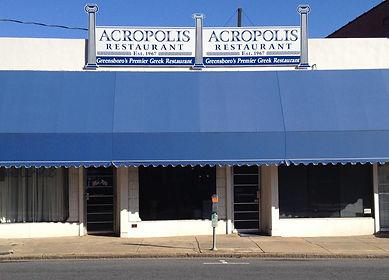 The Acropolis Restaurant